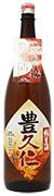 【純米酒】15 度生原酒 豊久仁